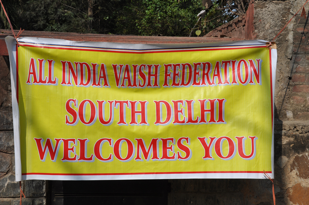 All-India-Vaish-Federation-Picnic-2014-(1)