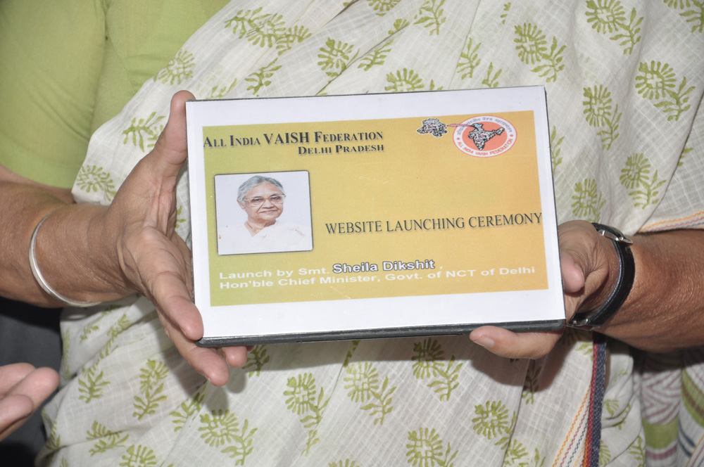 All-India-Vaish-Federation_Souvenir-Launch-2014-(4)