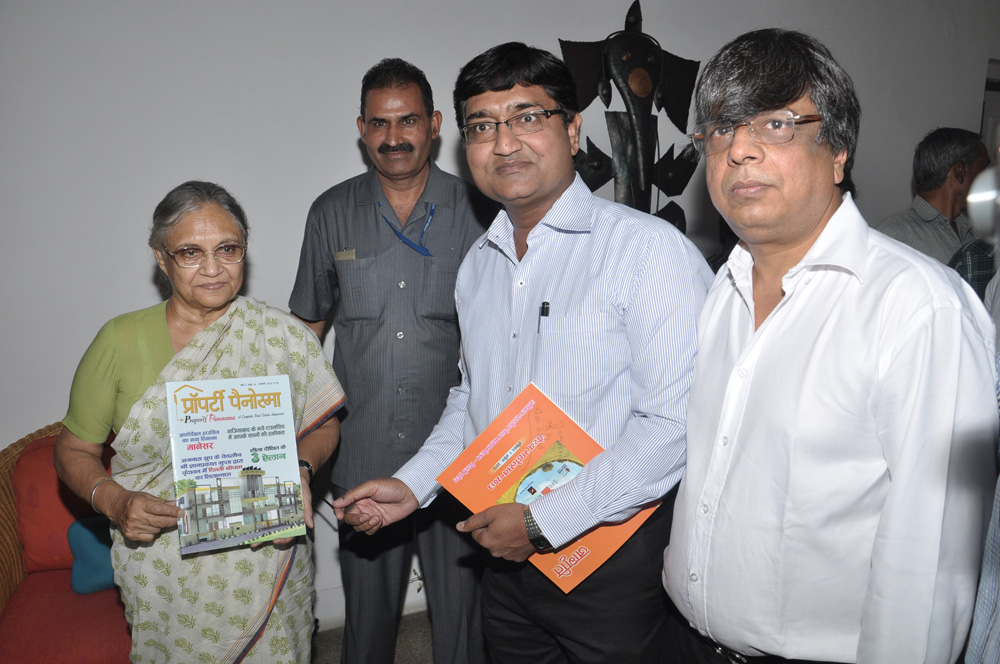 All-India-Vaish-Federation_Souvenir-Launch-2014-(5)
