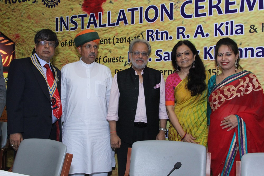 Rotary Club President Installation Ceremony 2014 (12)