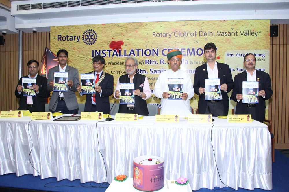 Rotary Club President Installation Ceremony 2014 (13)